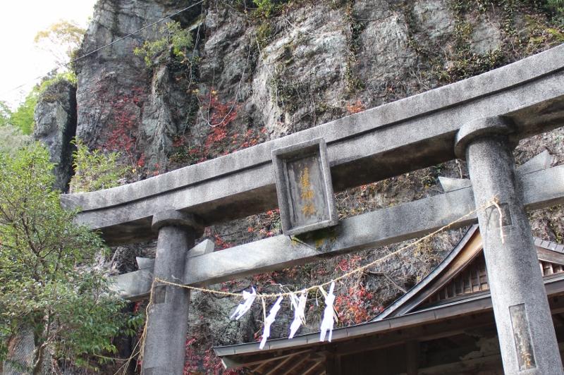 岩屋神社 | によどがわ.TV|高知県 仁淀川町観光ポータルサイト | 仁淀川町観光ポータルサイト